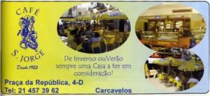 Café S. Jorge, Carcavelos