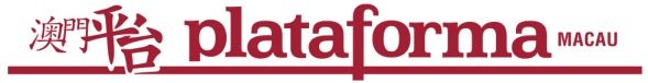 plataformaMacau_logo