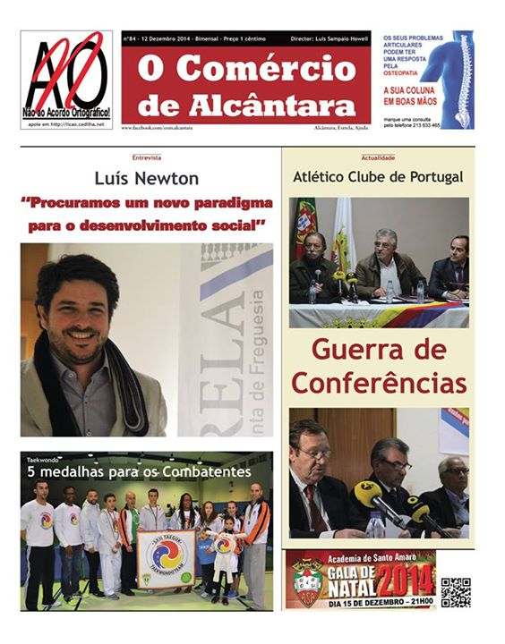 comercioAlcantara122014