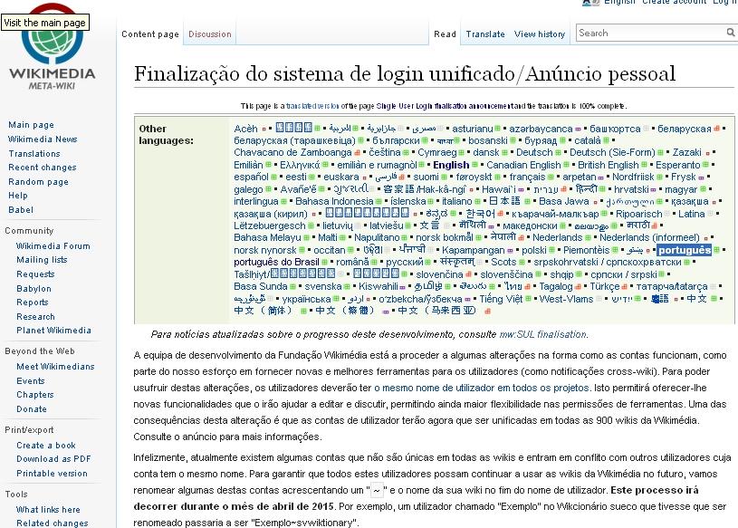 wikimediaptpt